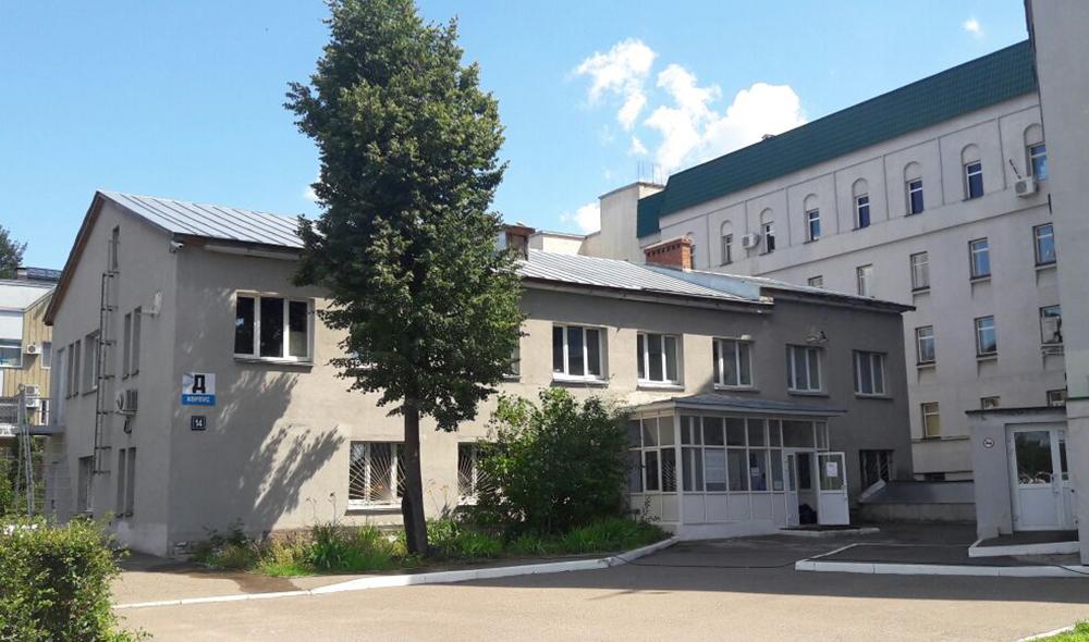 2-я городская больница города оренбурга
